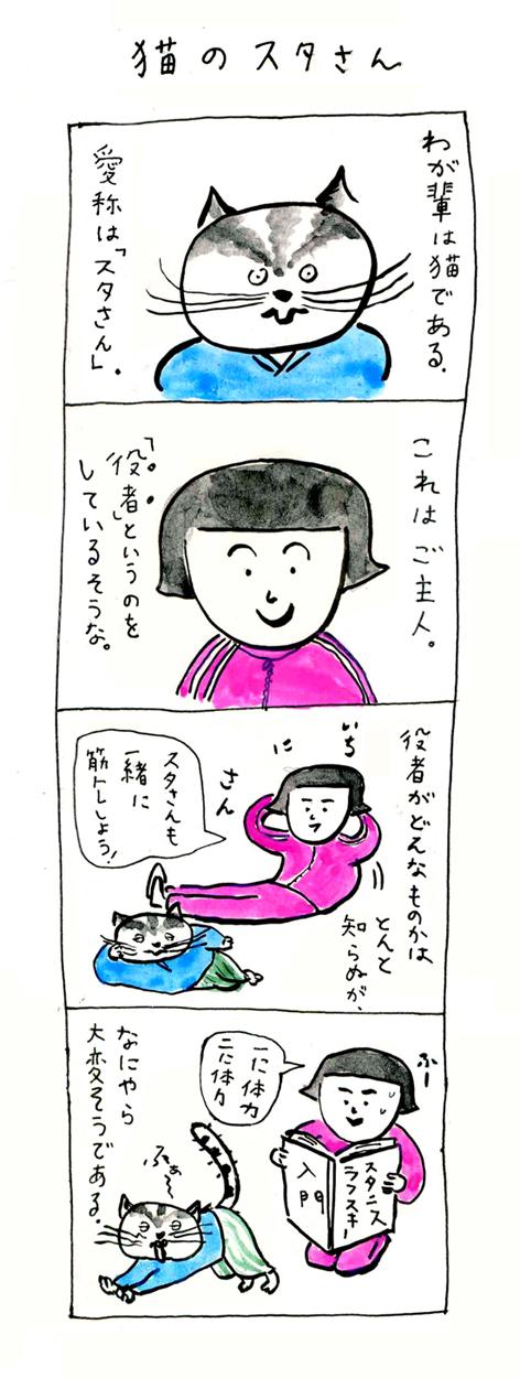 大森マップ赤毛のアンの翻訳家村岡花子が暮らしたまち大森