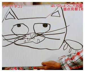 猫_Fotor.jpg